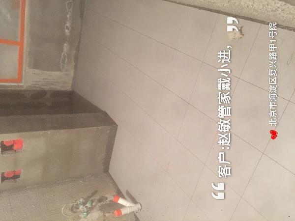 愛空間水電施工_3092074