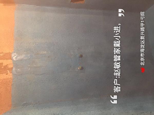 愛空間水電施工_3092079