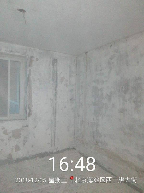爱空间拆除_3092207