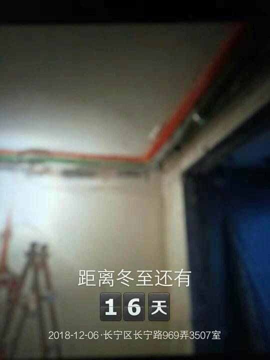 爱空间厨卫瓷砖_3097600