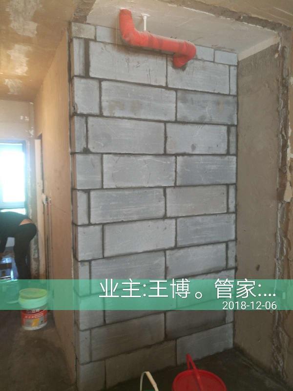 爱空间厨卫贴砖_3097224