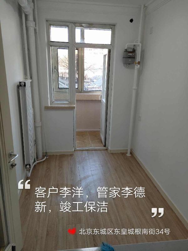 愛空間竣工收尾_3100903