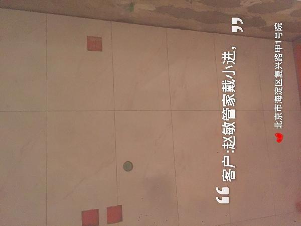 愛空間水電施工_3104399