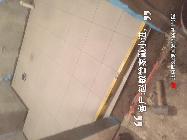 愛空間水電施工_3104402