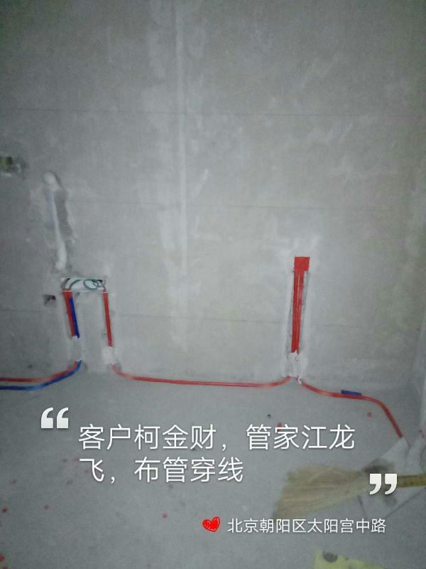 爱空间水电施工_3101853