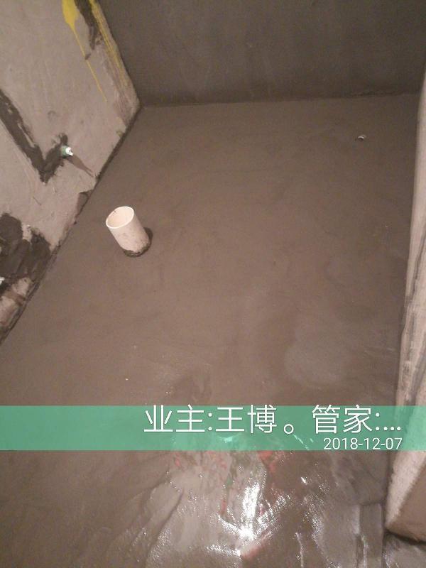 爱空间厨卫贴砖_3101075
