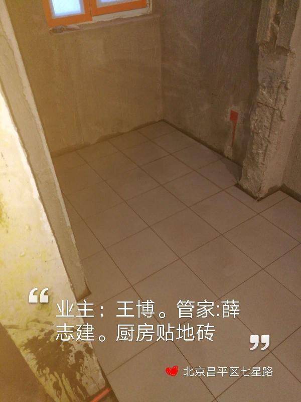 爱空间厨卫贴砖_3105447