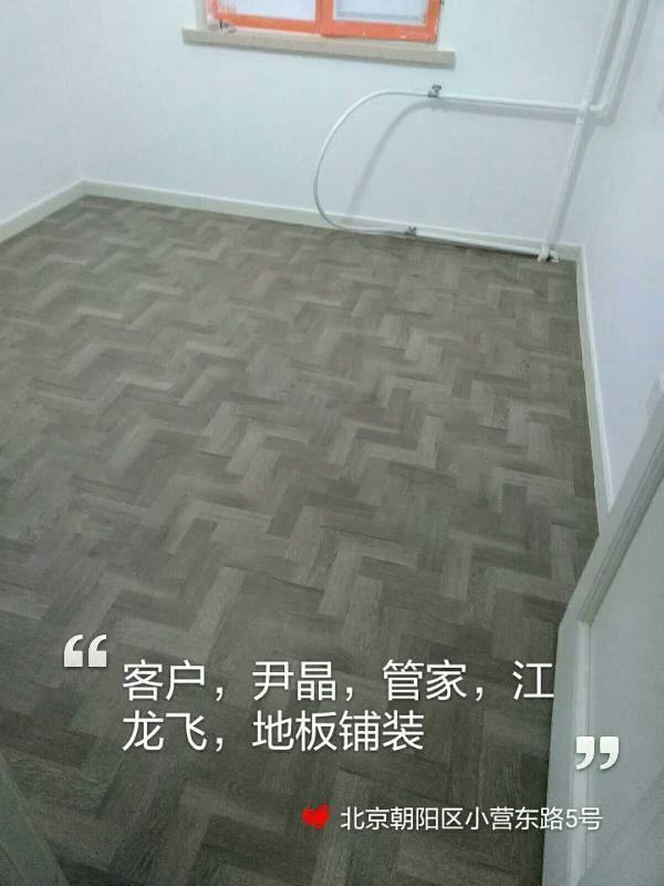 爱空间木作安装_3113905