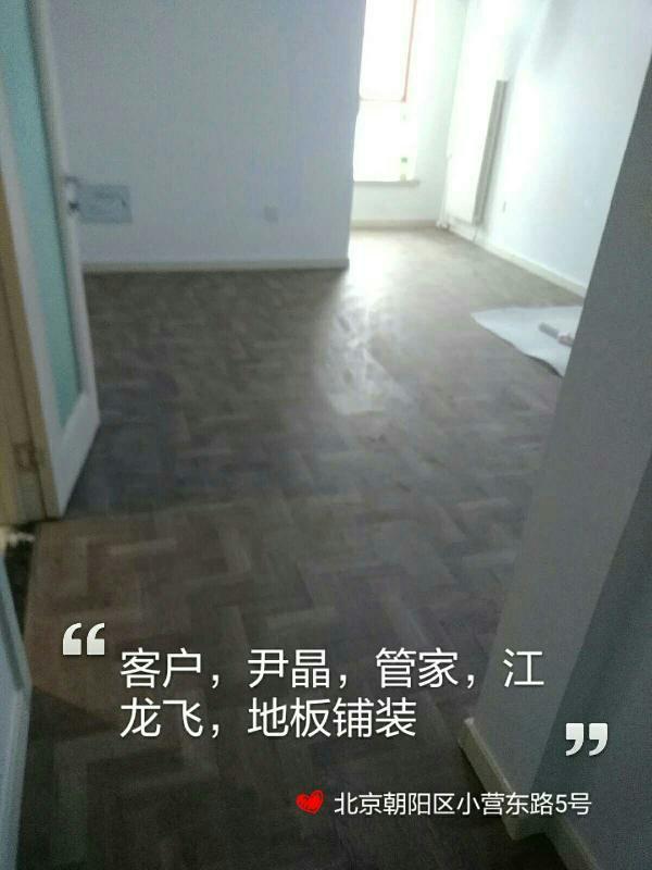 爱空间木作安装_3113904
