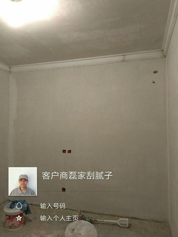爱空间水电改造完工_3113046