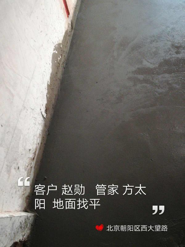 爱空间水电改造_3115431