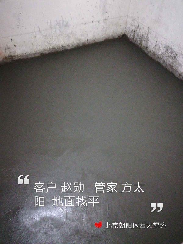 爱空间水电改造_3115432