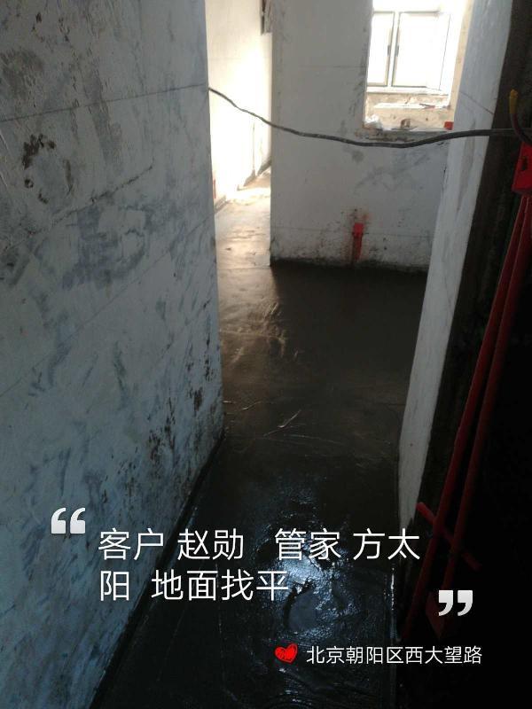 爱空间水电改造_3115433