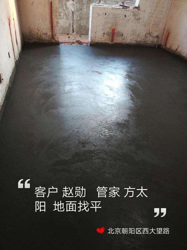 爱空间水电改造_3115434