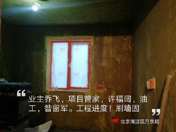 爱空间厨卫贴砖_3113979