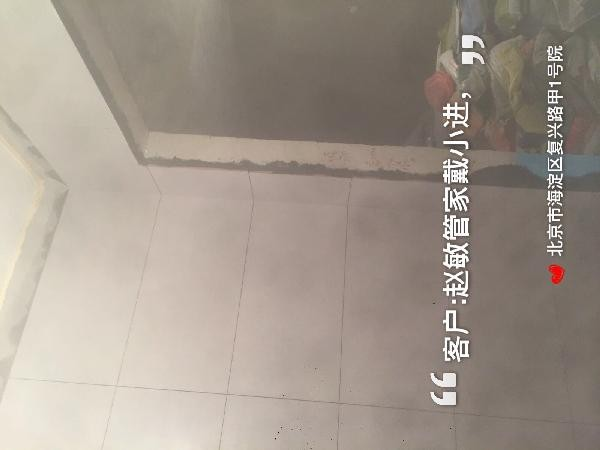 愛空間廚衛貼磚_3114283