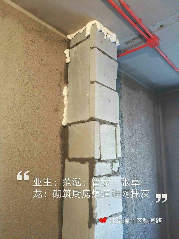 爱空间厨卫贴砖_3112459