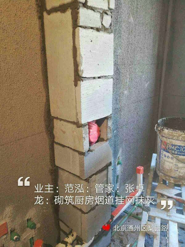 爱空间厨卫贴砖_3112460