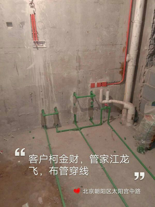爱空间水电施工_3112590