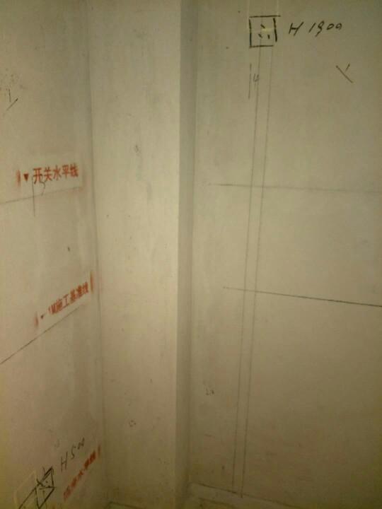 爱空间水电改造_3120130