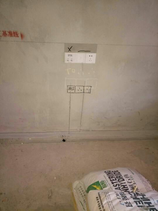 爱空间水电改造_3120134