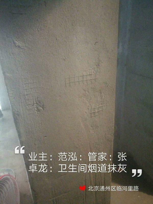 爱空间厨卫贴砖_3118109