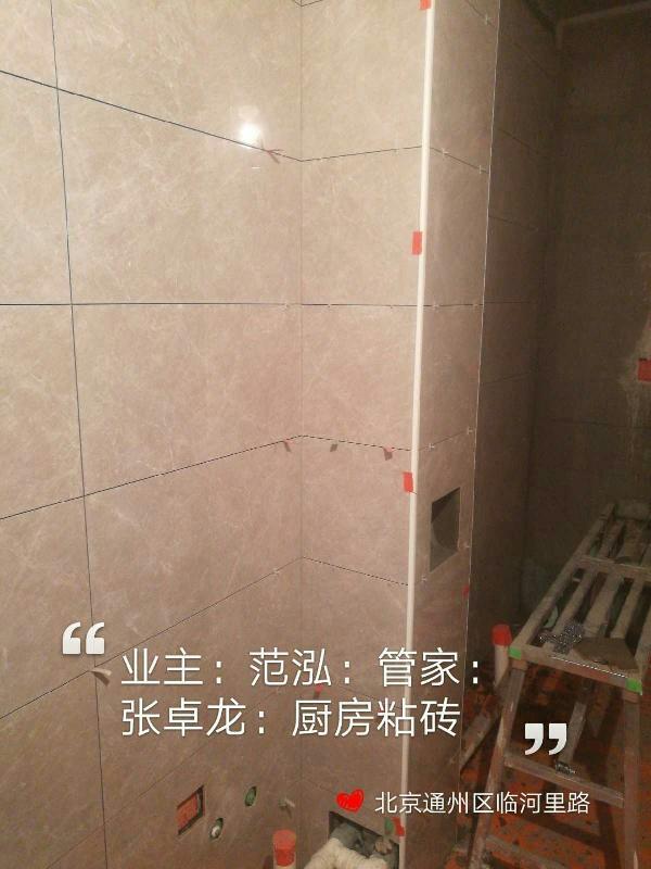 爱空间厨卫贴砖_3118113