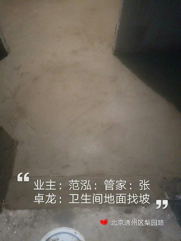 爱空间厨卫贴砖_3118114