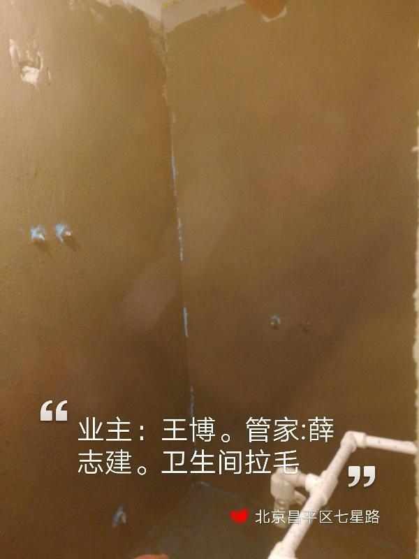 爱空间厨卫贴砖_3118398
