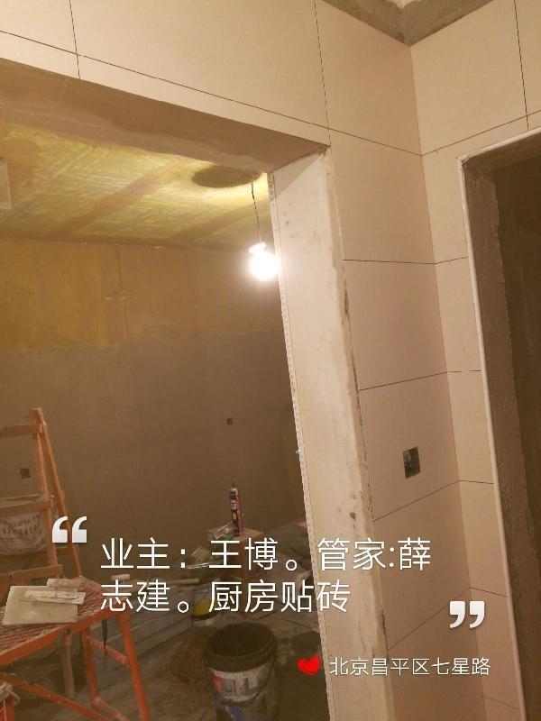 爱空间厨卫贴砖_3118400