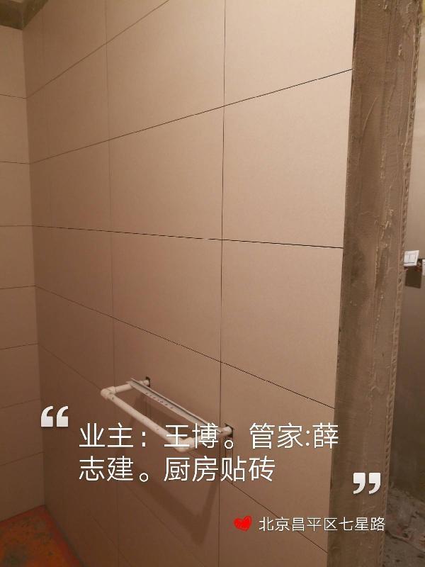 爱空间厨卫贴砖_3118401