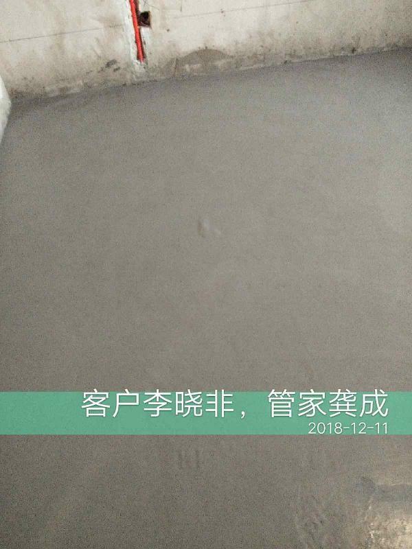 爱空间水电改造_3117744