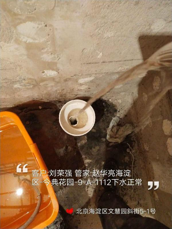 爱空间水电改造_3127137