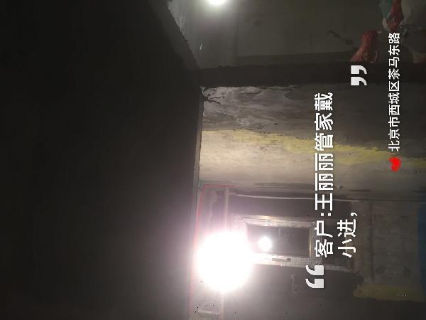 愛空間水電改造_3126547