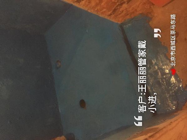 愛空間水電改造_3126548