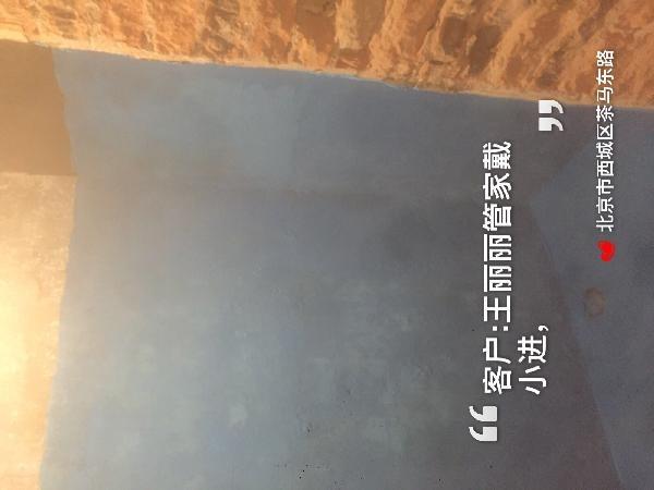 愛空間水電改造_3126550