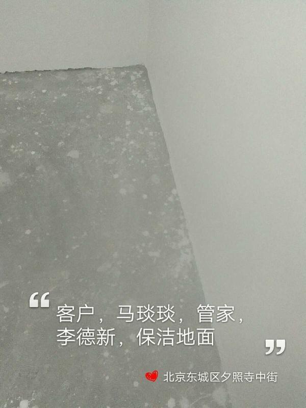 爱空间木作安装_3126196