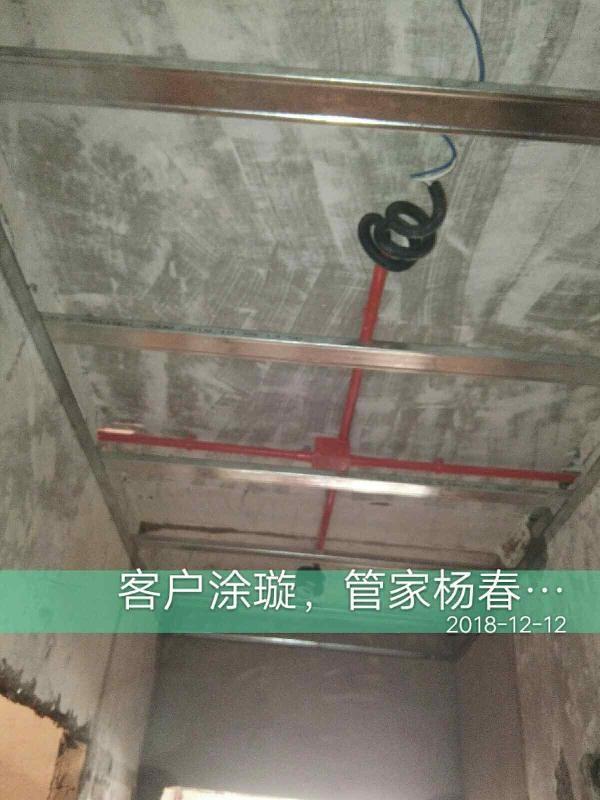 愛空間廚衛貼磚_3124565
