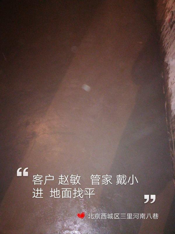愛空間中期施工_3126657