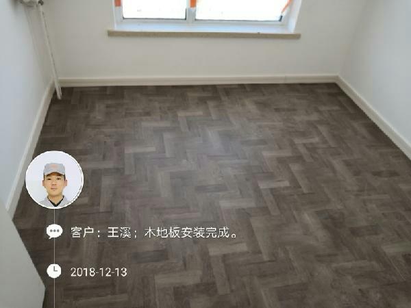 爱空间竣工验收完成_3132452