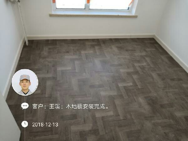 爱空间竣工验收完成_3132461