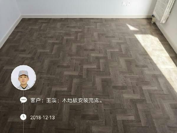 爱空间竣工验收完成_3132462