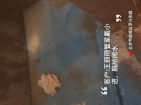 愛空間水電改造_3131044