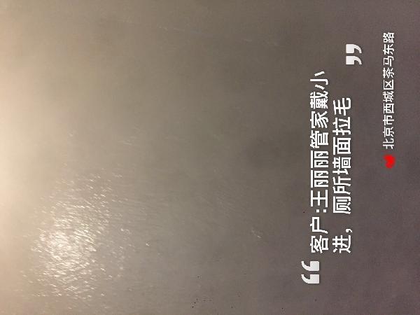 愛空間水電改造_3131045