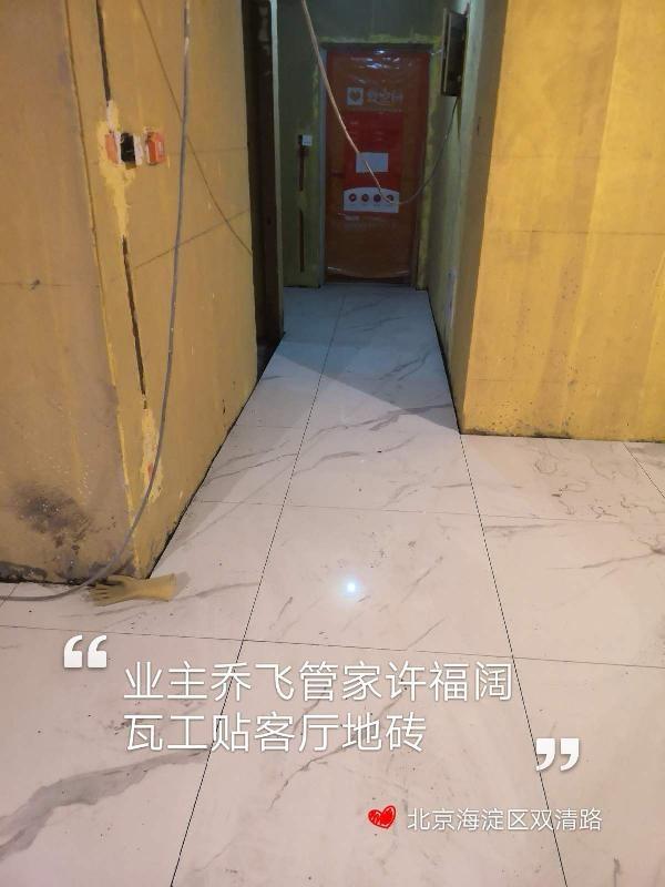 爱空间厨卫贴砖_3129765