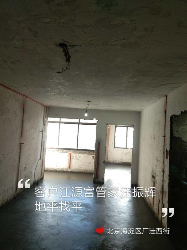 爱空间水电改造_3130218