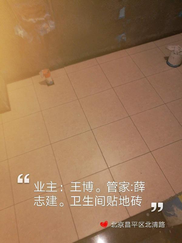 爱空间厨卫贴砖_3133576
