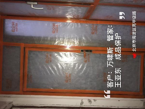 爱空间厨卫贴砖_3138971