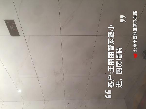 愛空間水電改造_3137464