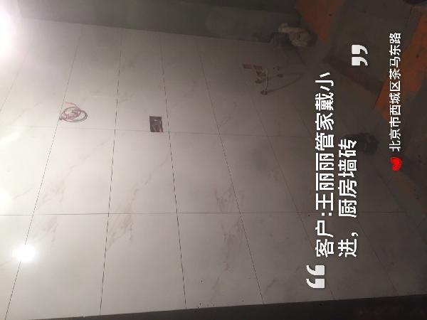 愛空間水電改造_3137465